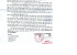 KHẨN: THÔNG BÁO CỦA CÔNG AN HUYỆN(NHẬN CHIỀU 25.02.2019) VỀ VIỆC SƠ TUYỂN VÀO CÁC TRƯỜNG CAND NĂM 2019